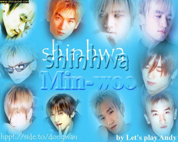minwoo13.jpg